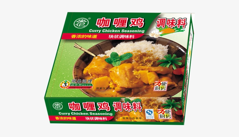 Ann Kee Curry Chicken Curry Chicken Curry Rice Curry - Chicken Curry, transparent png #2504440