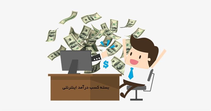 Make Money Package - Falling Money Background Png, transparent png #2575046