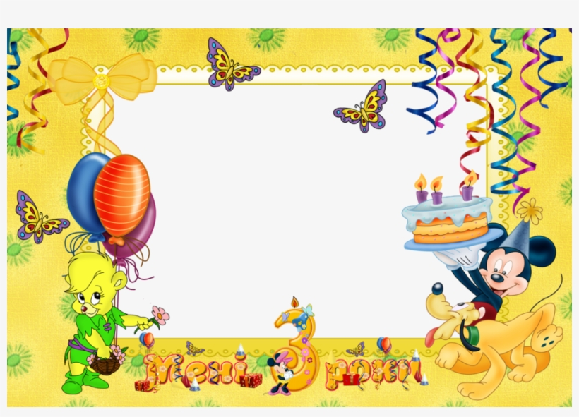 Download Happy Birthday Photo Frames For Kids Clipart - Happy Birthday Frames Png, transparent png #2606475