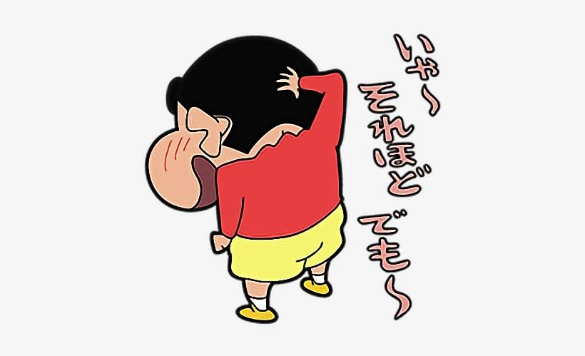 Shinchan Shin Chan Anime Kawaii Cartoon Dibujos Red Shin Chan Ab