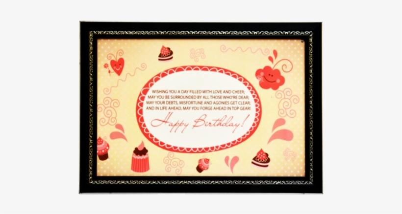 Happy Birthday Frame Art Print Digital Reprint Painting - Christmas Card, transparent png #2625368