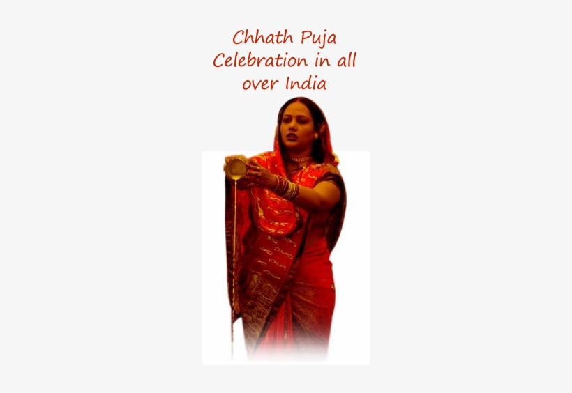 आगे पढ़े Chhath Puja Fun - Get Back To Work - Princess Cards 1 Tile Coaster, transparent png #2625767