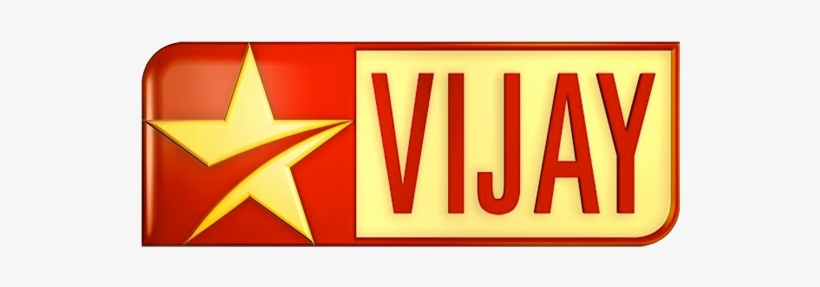 Vijay Tv Logo Vector