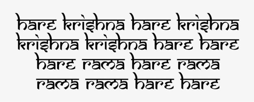 Vector Library Arjuna Wayang Bhima Yudhishthira Free - Hindustan News Paper 15 August 1947, transparent png #2694378