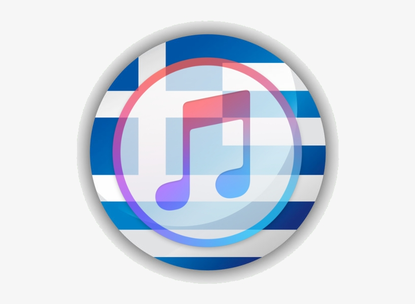 Buy Greek Apple Itunes Gift Card Codes Online Email - Itunes - Free