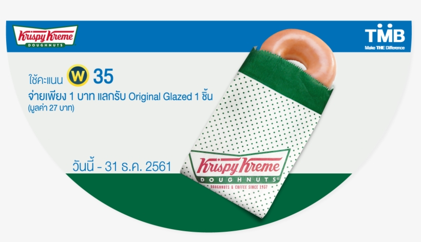 Krispykreme Website - Krispy Kreme Cherry Pie, Glazed - 4 Oz, transparent png #2736385