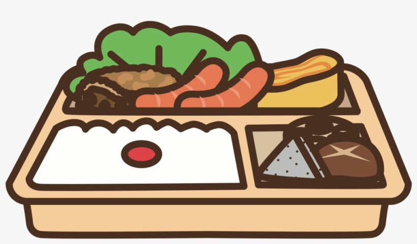Lunch Box Vector Illustration Stock Vector - Illustration of portable,  handle: 4577106