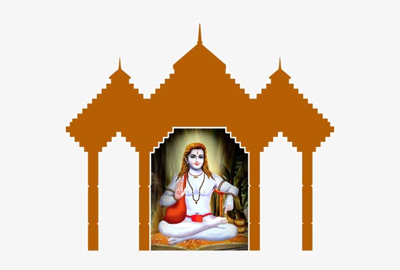 Baba Balak Nath Ji Re-incarnation Of Lord Kartikeya - Shri Sidh Baba Balak Nath Ji Temple Punjab 140306, transparent png #280376