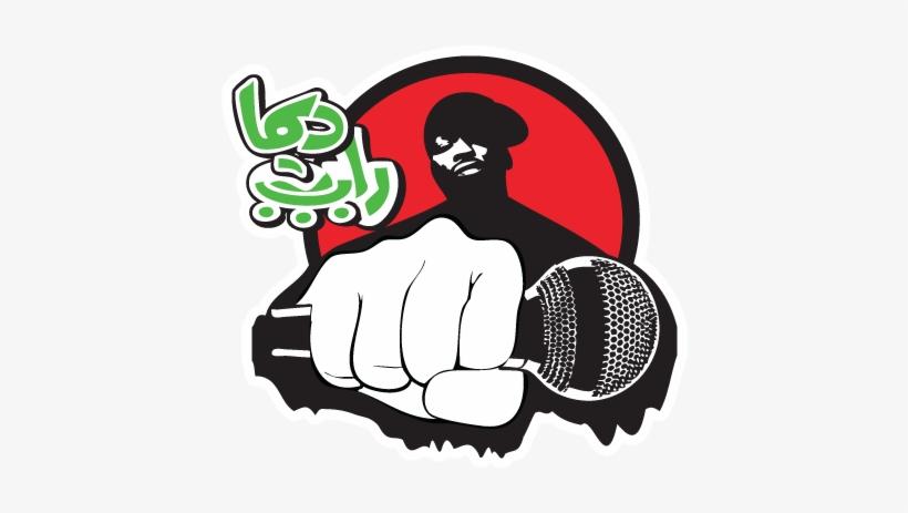 Visit Dima Rap Tv The Number 1 Moroccan Hip Hop Site - Cartoon Hip Hop Mic, transparent png #2873711