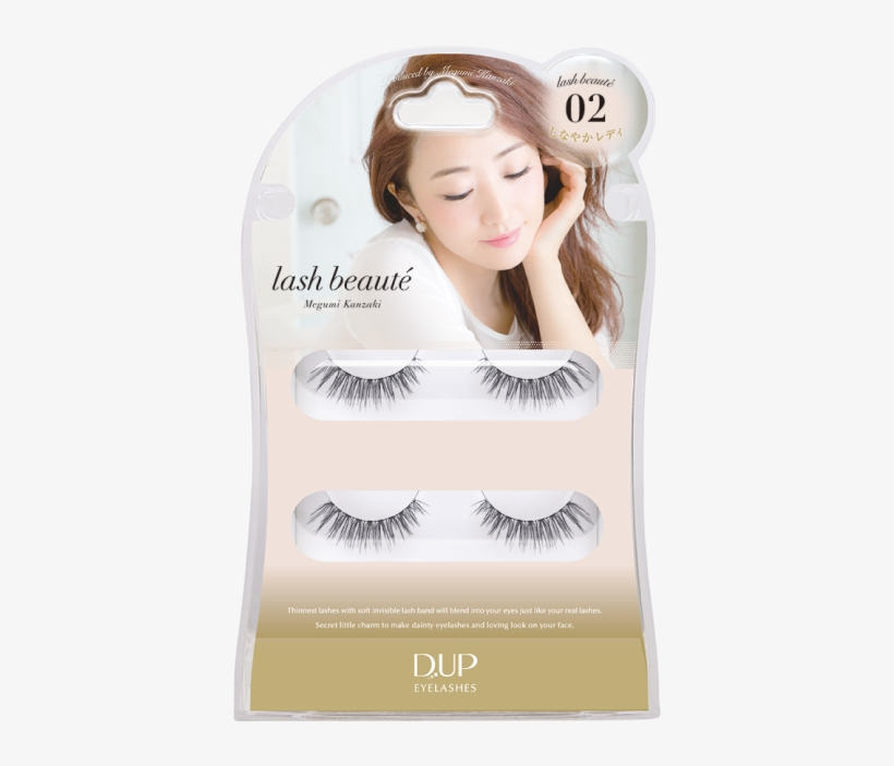 Lightweight Lash Band / Ultra Fine Hair / Extremely - Dup Eyelashes Lash Beaute, transparent png #2963053