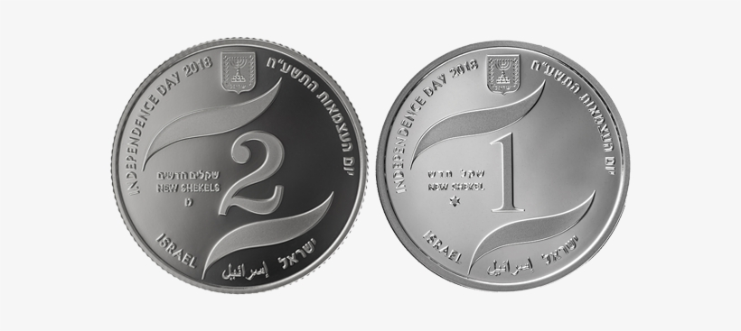 Israels 70th Anniversary Set Of The 2 Silver Coins