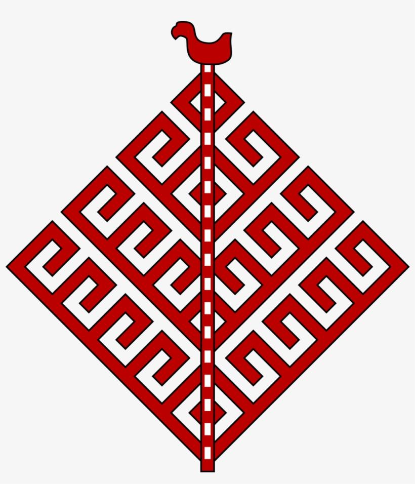 Net/symbol/yggdrasil Oeverhogdal 1024 - Norse Tree Of Life Symbol, transparent png #3124849