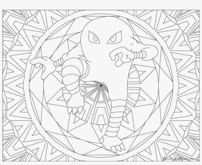 #106 Hitmonlee Pokemon Coloring Page - Mandala Pokemon Para Colorear, transparent png #3176622