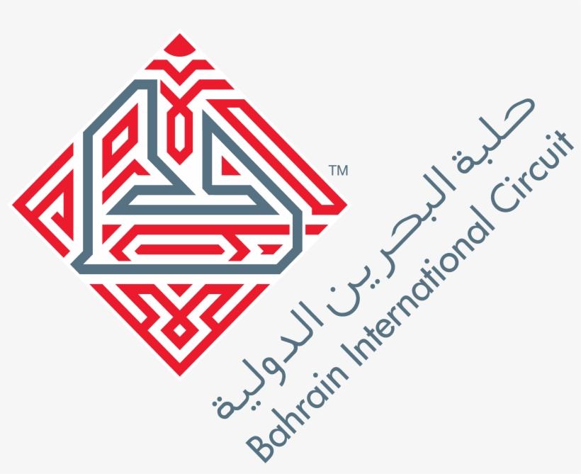 43 - Bahrain International Circuit Logo - Free Transparent