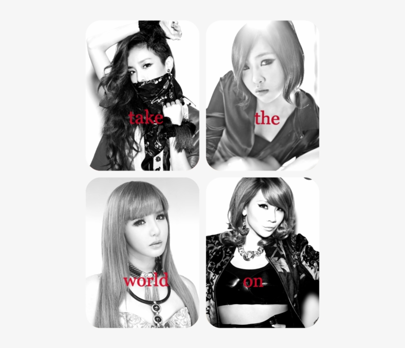 Celebrity Contests Images 2ne1 Wallpaper And Background Girl