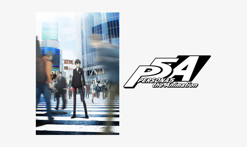 Persona5 - Persona 5 The Animation Logo, transparent png #3486940