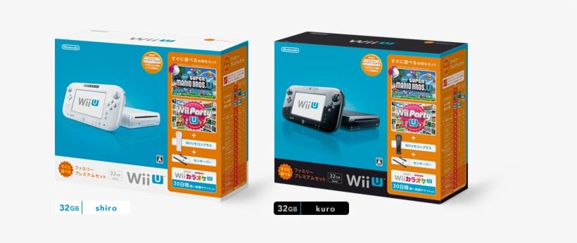 A New Wii U Premium Bundle For Japan - Wii U Bundle Png, transparent png #3527529