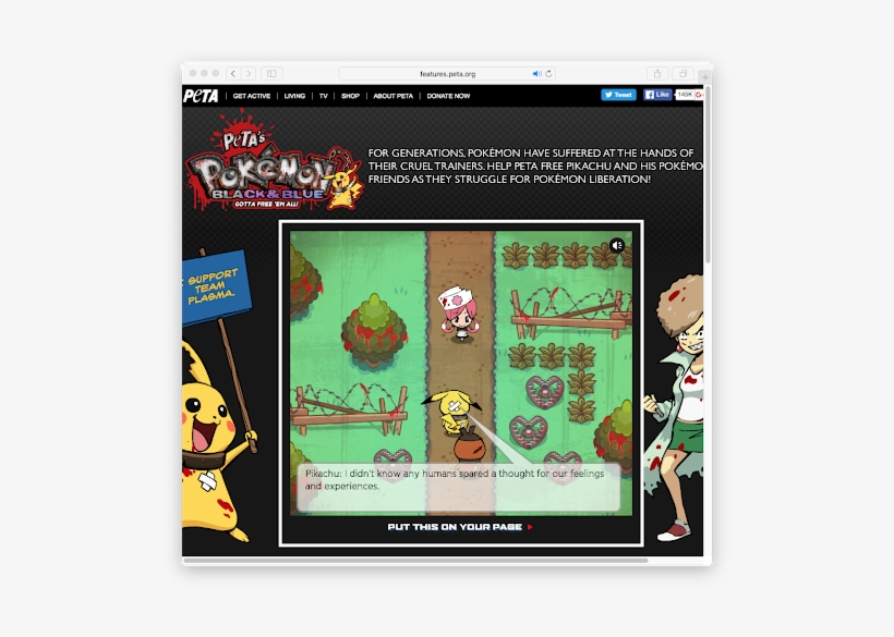 Photo - Pokemon Nurse Joy Memes, transparent png #3562475