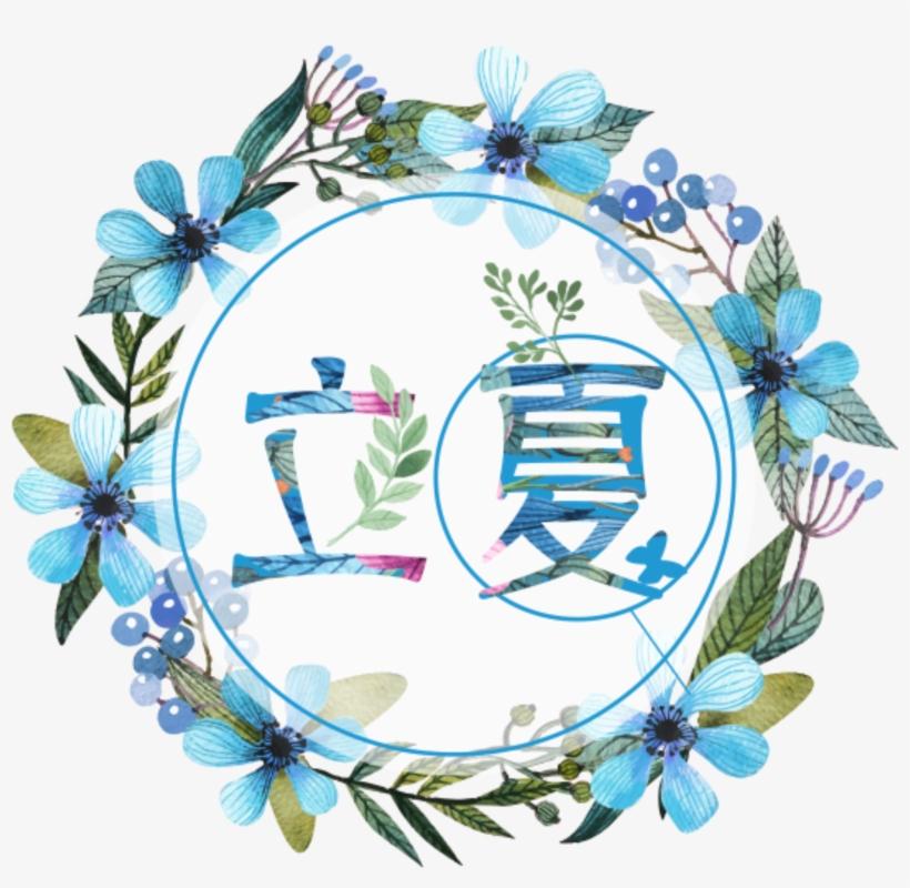 Fresh Blue Flowers On Summer Festival Elements - Blue Flower Wreath Logo Png, transparent png #3591903