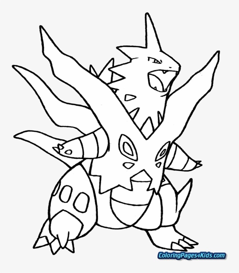 Download HD #129 Magikarp Pokemon Coloring Page - Pokemon Adult ... | 935x820