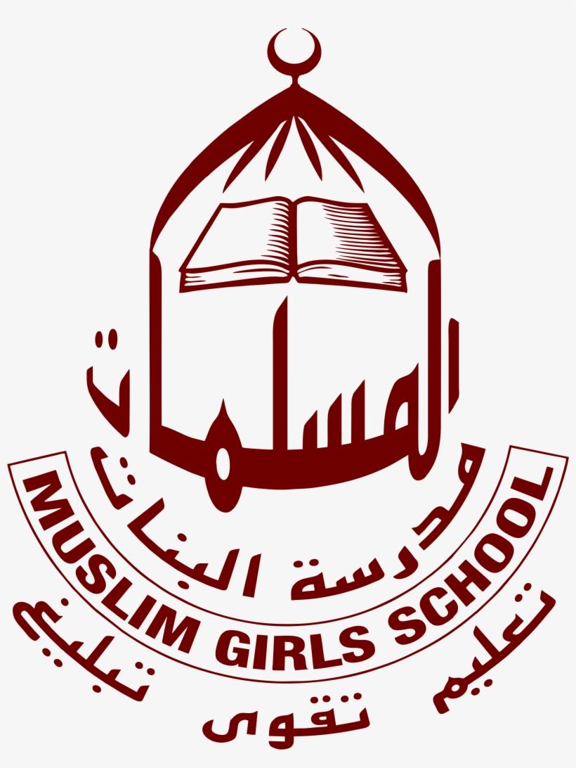 Muslim Girls School - Bolton Muslim Girls' School, transparent png #3646432