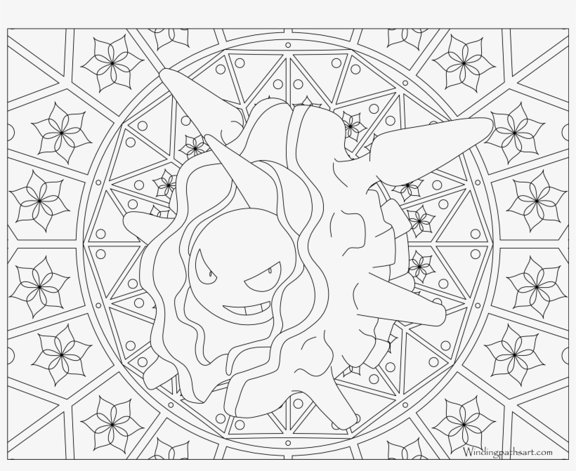 Adult Pokemon Coloring Page Dewgong - Pokemon Adult Coloring Pages, transparent png #3686539