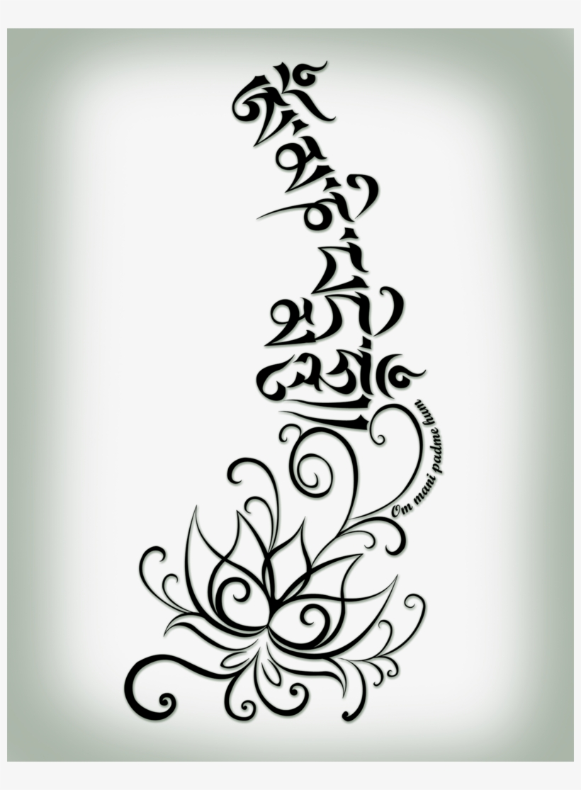 Om Mani Padme Hum Png Free Transparent Png Download Pngkey