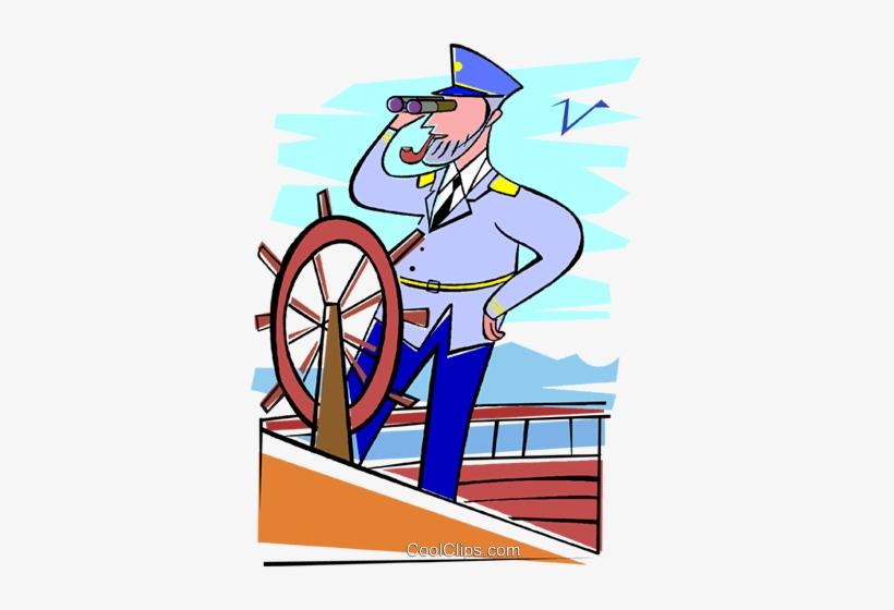Все прошу, корабль и капитан открытка