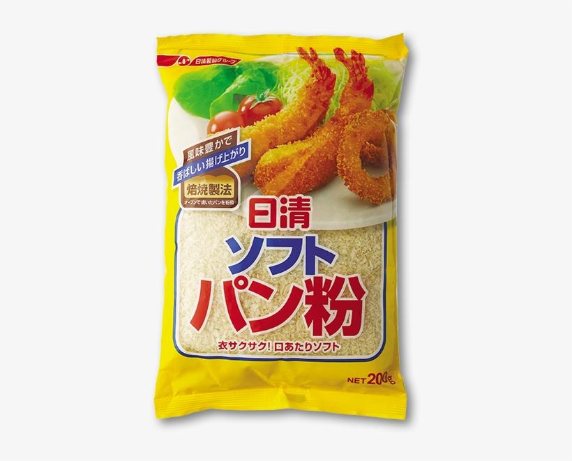 Nissinfoods Soft Breadcrumbs - Nisshin Panko Breadcrumbs 200g, transparent png #3778786