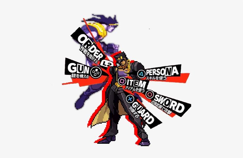 L2 Person スキルを使う 銃を構える アイテムを使う - Persona 5 Meme Jojo, transparent png #382883