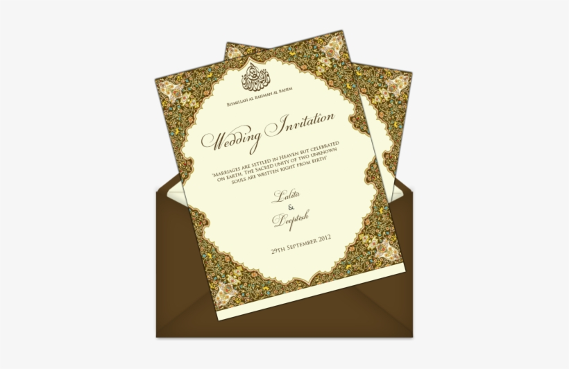 Muslim Marriage Invitation Card Design Letter Style - Muslim Walima Cards Design, transparent png #383042