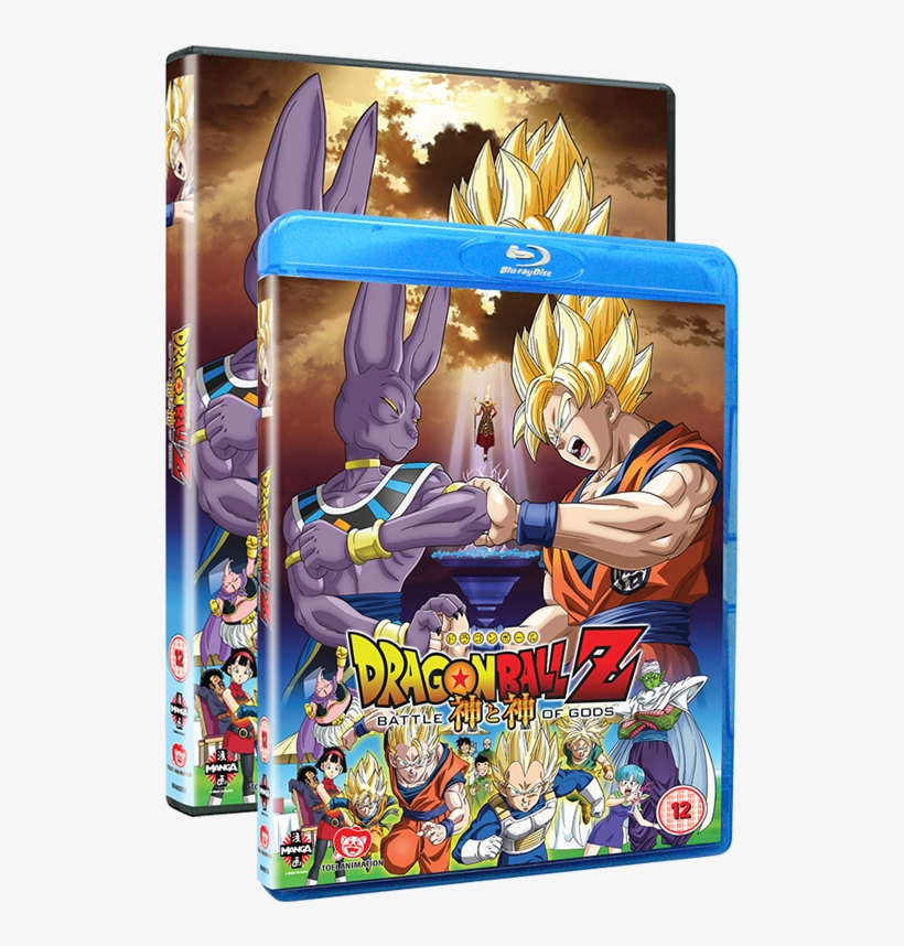 Dragon ball z battle of gods free