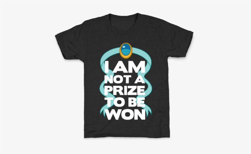 I Am Not A Prize To Be Won Kids T-shirt - Harry Potter Teacher Shirt, transparent png #3965534