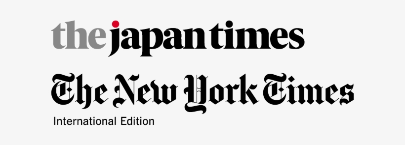 Save 50% W/ 2017 The New York Times Home Delivery Promo - New York Times Banner, transparent png #4007786