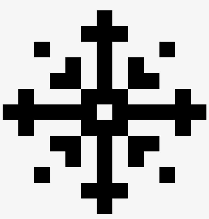 This Icon Represents Winter - Ashford School Logo, transparent png #413780