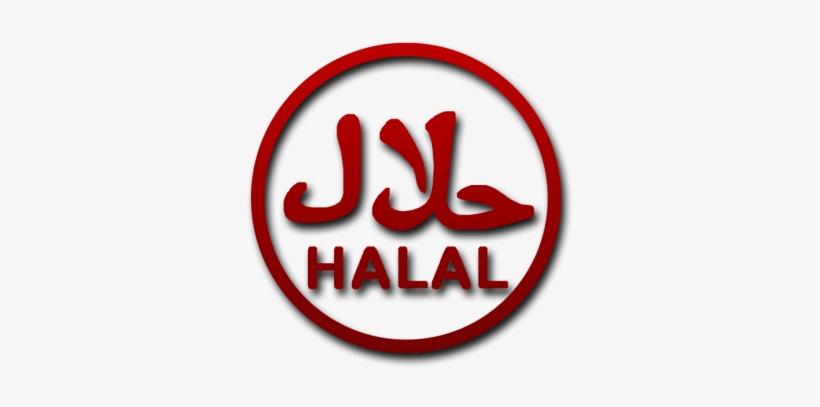 Charcuterie Halal Un Rayon De Produits Frais De Premi232re - Halal Is It Meat You Re Looking, transparent png #4116820