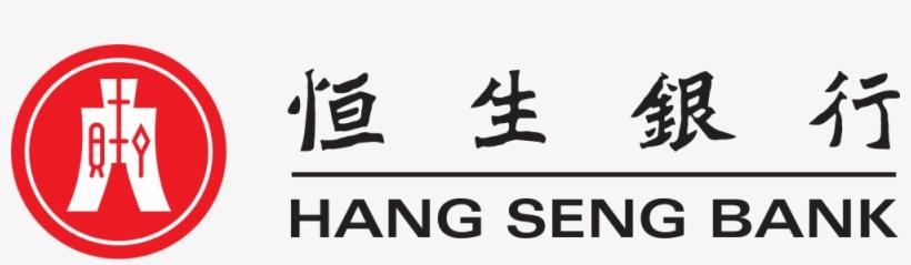 Hang Seng Bank Logo - Hang Seng Bank Hk Logo, transparent png #423568