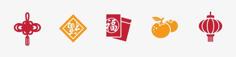 Happy Chinese New Year - Happy Chinese New Year Png, transparent png #439500