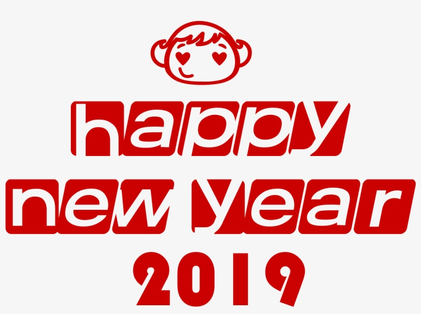Happy New Year 2019 Png With Love Others 2000 1500 - Happy New Year 2019 Png, transparent png #4336230