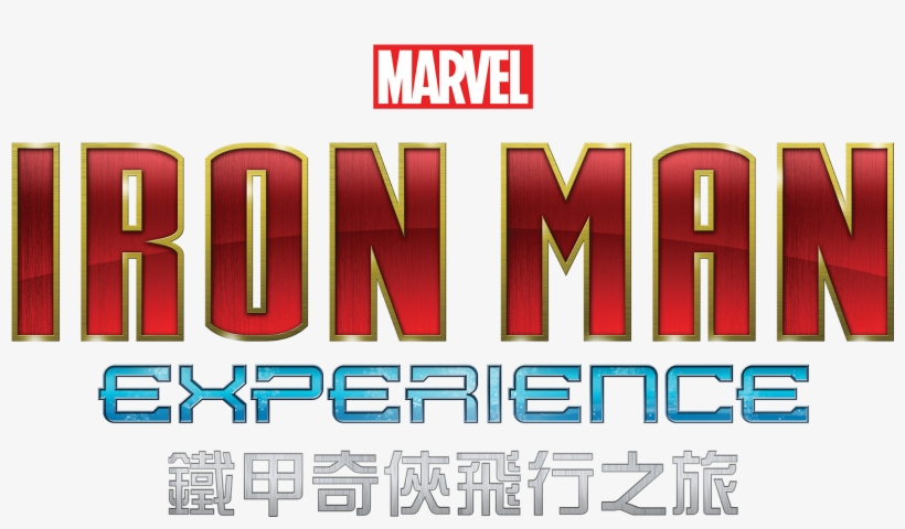 Much Awaited Disney Parks' First Marvel Themed Ride, - Iron Man Experience Logo, transparent png #441740