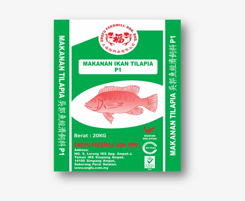 Makanan Tilapia P1 Commercial Fish Feed Free Transparent Png