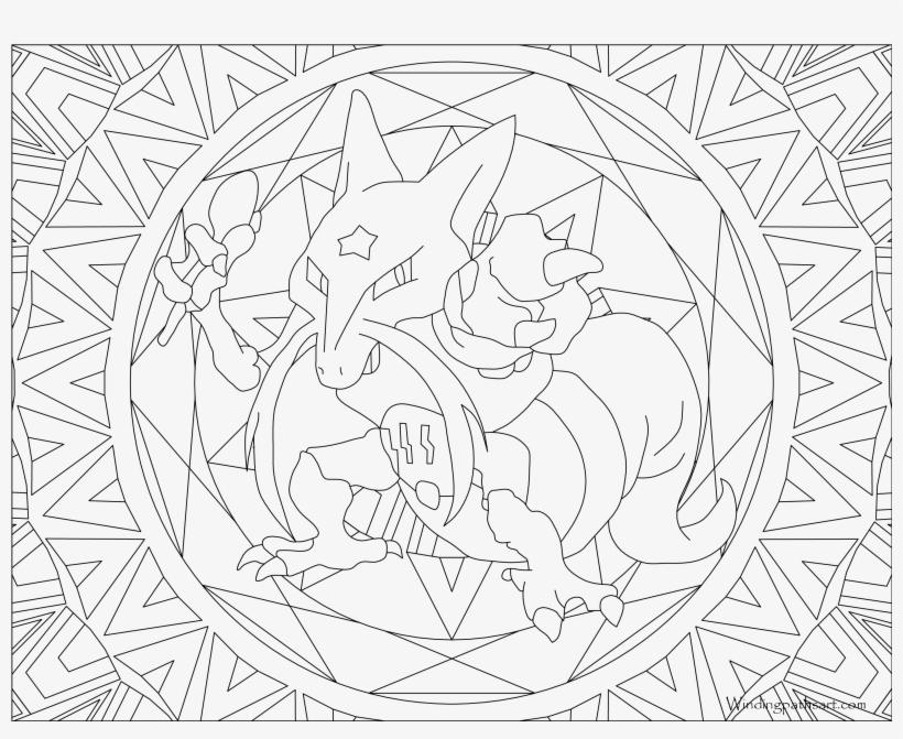 064 Kadabra Pokemon Coloring Page Mandalas De Pokemon Para