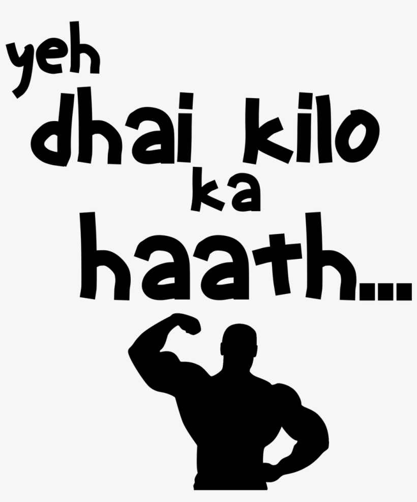 Desi Quotes Hindi Quotes Funny Quotes Life Quotes Stickalz Llc