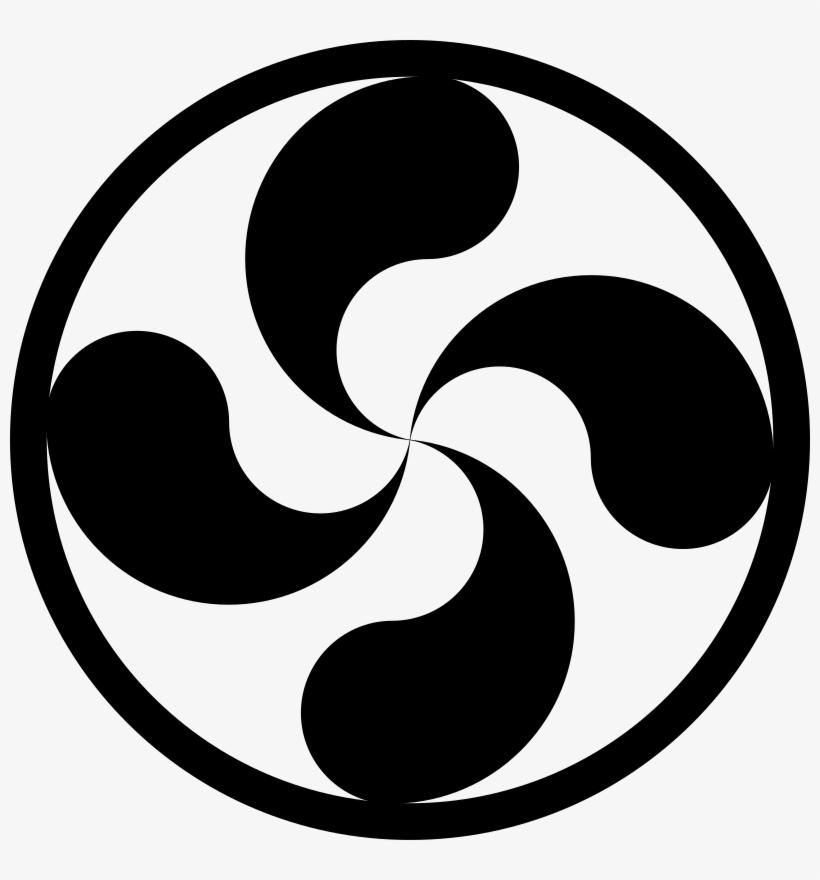 Christian Fish Symbol 8, Buy Clip Art - Naruto Lee Clan Symbol, transparent png #4804837