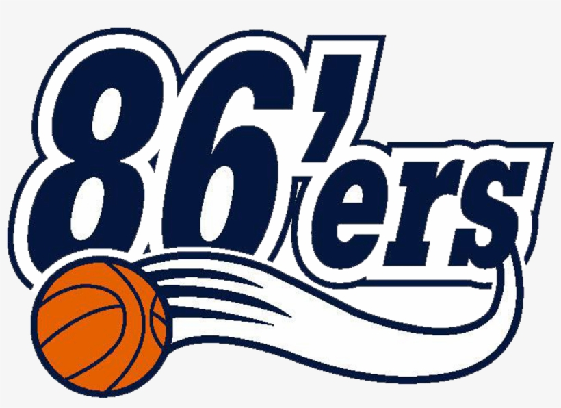 Our Goal For House League Is Individual Development - 86ers Basketball, transparent png #4883290