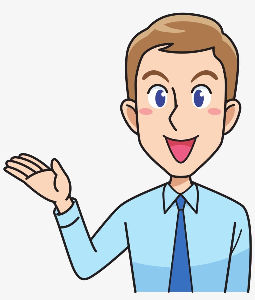 Wondrous Design Man Clipart Cartoon Bunny How 1 Black - Man Clipart, transparent png #497826