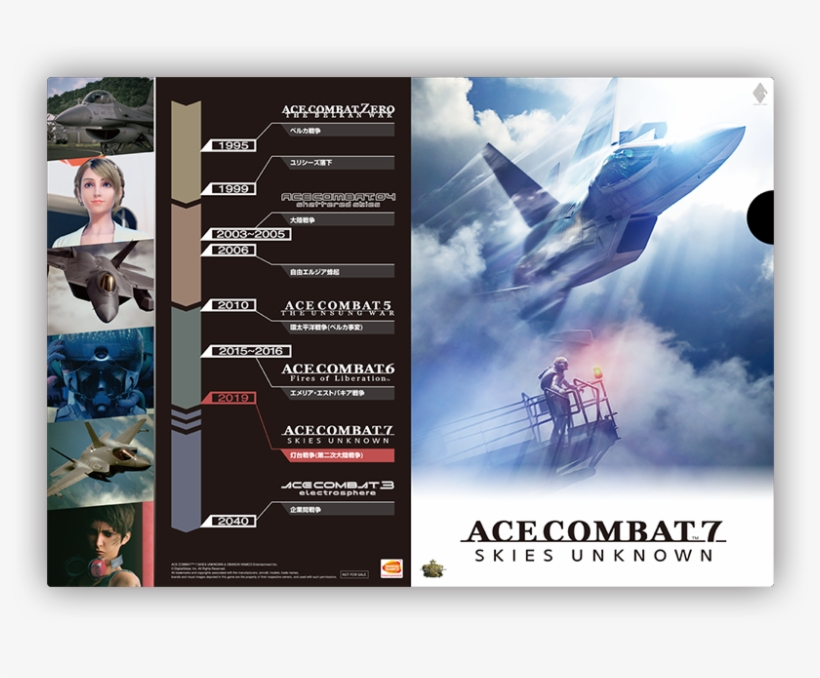 Ac7 Yodobashi Folder - Ace Combat 7: Skies Unknown Pc - Free