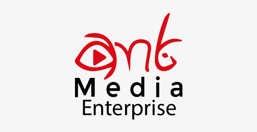 Ant Media Server - Real-time Messaging Protocol, transparent png #513795