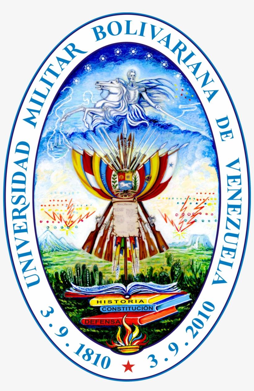 Escudo De La Universidad Militar Bolivariana, transparent png #5167367