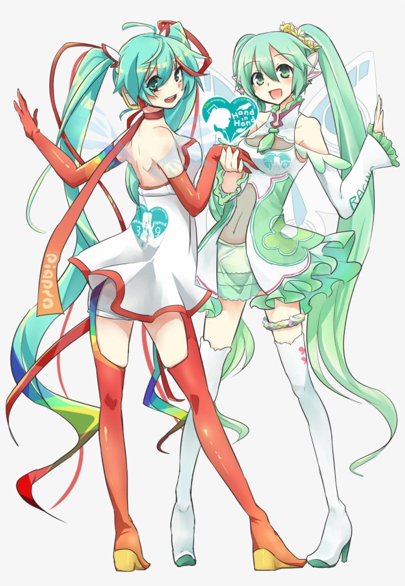 Vocaloid, transparent png #546152
